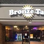 Bronze Tan Brentwood